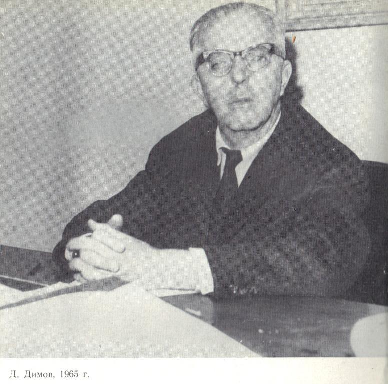 D.Dimov-1965-g