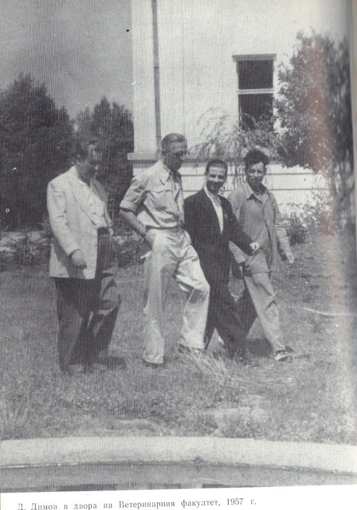 D.Dimov-Veterin.fakultet-1957