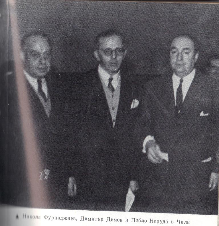 D.DimovN.Furnadjiev-P.Neruda
