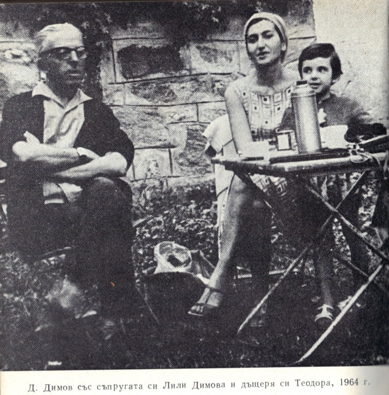DimovLili-i-Teodora