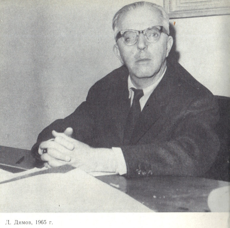 D.Dimov 1965 g
