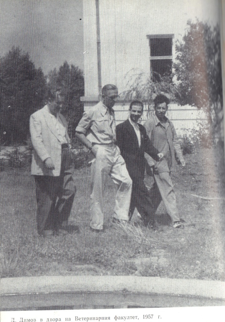 D.Dimov Veterin.fakultet 1957