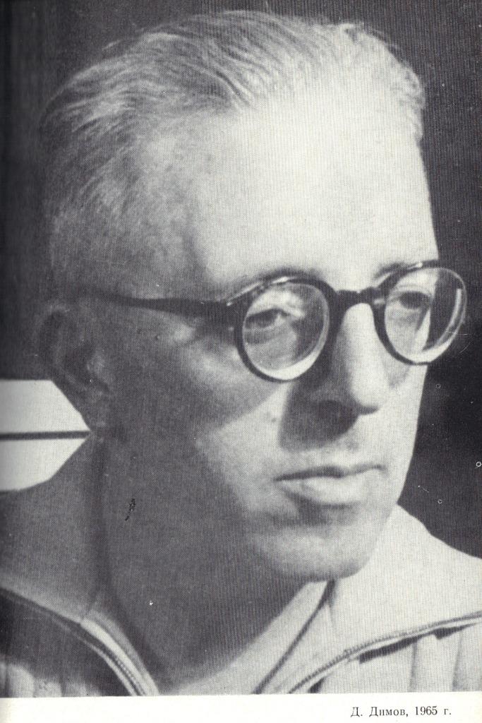 D.Dimov_ 1965