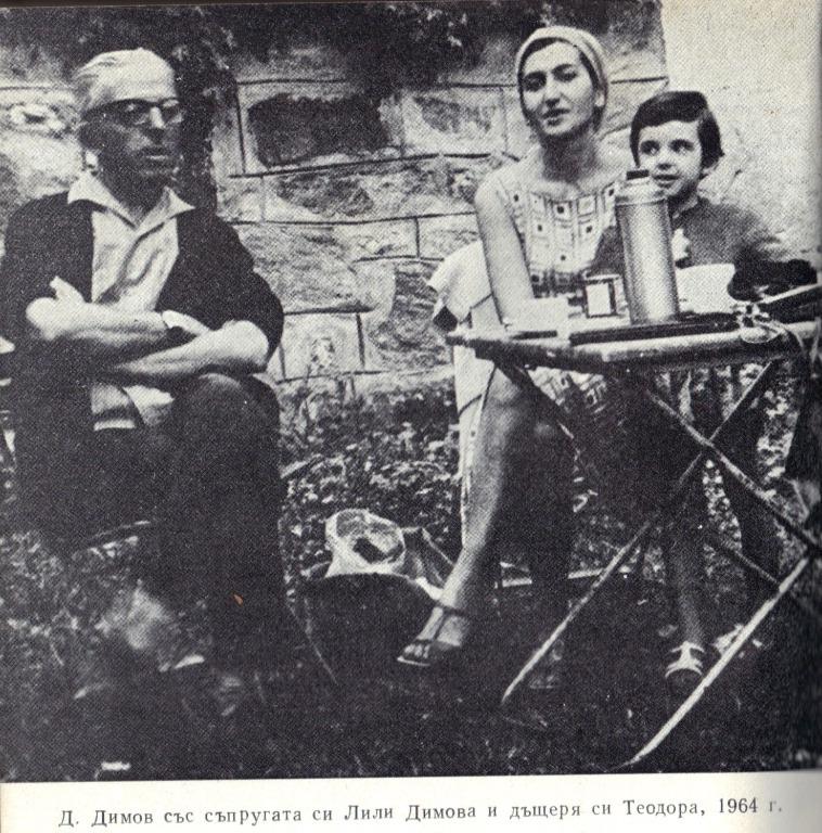 Dimov&Lili i Teodora